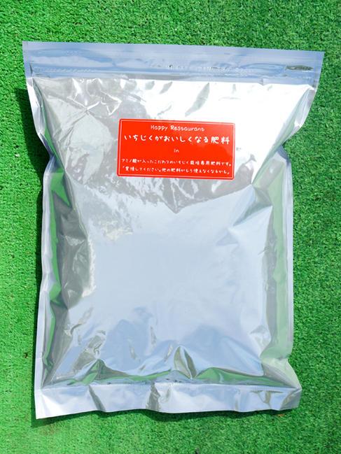いちじくの肥料 【 いちじくがおいしくなる肥料 】 (2kg) (アミノ酸入り有機肥料)【資材】 果樹 肥料 ひりょう 有機肥料