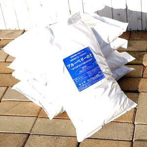 ブルーベリー専門店の 【ブルーベリーの土】 (肥料入り) 5袋セット(70L) ブルーベリー用酸性培養土 【北海道、沖縄、離島不可】