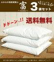 ■送料無料■ 腐葉土 『富』 【3袋セット販売】(42L)【資材】 土壌改良材 土壌改良剤 【北海道、沖縄、離島不可】