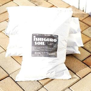 ■送料無料■ 石黒ソイル( ISHIGURO SOIL )【4袋セット販売】(56L) 堆肥 【資材】 土壌改良材 土壌改良剤 庭植え 専用用土 【北海道、沖縄、離島不可】
