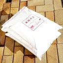 ■送料無料■ 果樹の土 (肥料入り)【3袋セット販売】 (42L) 【資材】 落葉果樹専用 培養土 【北海道、沖縄、離島不可】