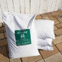 ■送料無料■ 4袋セット 花ひろば 堆肥 「極み」 (56L) 【資材】 土壌改良材 庭植えに使う土 【北海道、沖縄、離島不可】