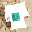 ■送料無料■ 3袋セット 培養土 「和み」 (42L) 花と野菜の土 【資材】 【北海道、沖縄、離島不可】