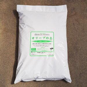 オリーブの土 (肥料入り) (14L) 【資材】 オリーブ 鉢植え専用 培養土