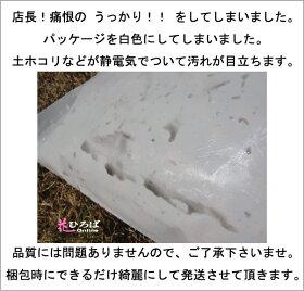 花ひろばココチップ『快』(20L)【資材】マルチング材