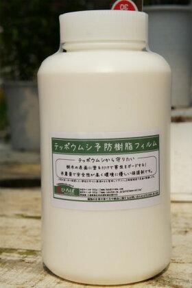 テッポウムシ予防樹脂フィルム