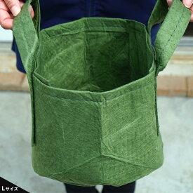 ルートポーチ 【Lサイズ 取っ手付】 根域制限バッグ リサイクル植木鉢 直径25.5cm 収納バッグ