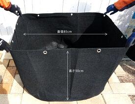 根域制限ガーデンバッグ(直径85cm×深さ50cm)【資材】