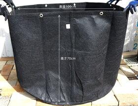 根域制限ガーデンバッグ(直径100cm×深さ70cm)