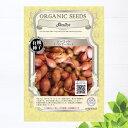 【有機種子】 シャロット 種 (ベルギーエシャロット、コンサーバー) Sサイズ 0.08g(約25粒) 種蒔時期 4〜5月、9〜10月