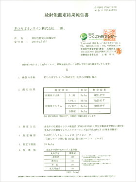 地植えに使う用土堆肥「極み」(14L)【資材】土壌改良材