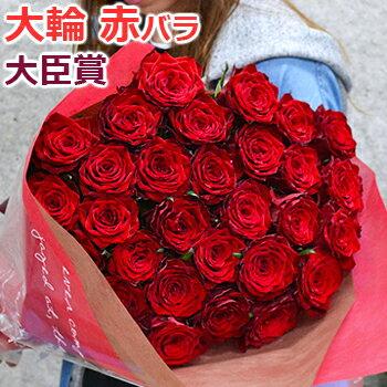 大輪バラの花束 本数指定 10本〜 結婚記念日 誕生日 妻 プレゼント バレンタイン プロポーズ 薔薇 赤