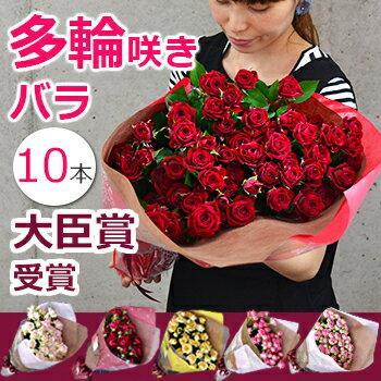 誕生日 スプレーバラの花束 妻 結婚記念日 母の日 早割 プレゼント プロポーズに薔薇を(10本〜)