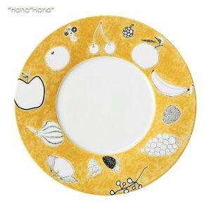Shinzi katoh スバート オチ ギュルド サービスプレート 31cm 果物柄 黄色 (お取り寄せ品)//美濃焼 お皿 おしゃれ