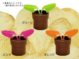 サンゴーキッチン ポテ葉 ポテトチップスミトン 全3色 (お取り寄せ品) 買いまわり