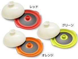 サンゴーキッチン サンドグリルセット 全3色 (お取り寄せ品)