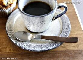 ダルトン カトラリーポムアーチ ブラウン コーヒースプーン 買いまわりメール便対応