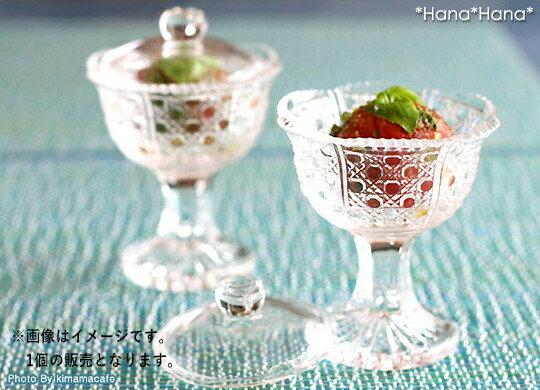 クリスタル蓋付き馬上杯 高台珍味グラス ガラス
