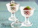 クリスタル蓋付き馬上杯 高台珍味グラス ガラス //和食器 小鉢 食器 正月 ふた付き