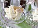 耐熱ダブルガラス ユニティ ミニグラス 90cc //小鉢