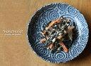 藍染 たこ唐草 小皿 13.5cm//美濃焼 和食器 お皿 おしゃれ キャッシュレス 還元
