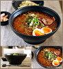 kuroppu 21cm面条饭黑色的餐具