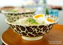 レオパード(ヒョウ柄) ラーメン どんぶり 丼 19cm//美濃焼
