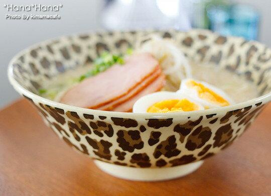 レオパード(ヒョウ柄) ラーメン どんぶり 丼 21cm//美濃焼