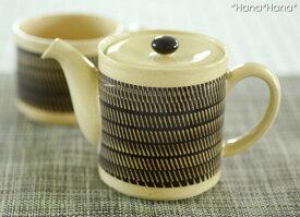 カンナ ブラウン 筒型ポット (茶こし付き) 波佐見焼 //和食器