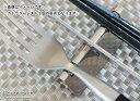 三角型 トリプルカトラリーレスト 箸・ナイフ・フォーク用 ステンレス