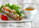8cm ライオントリュフ 140cc アウトレット おしゃれな白い食器 爽やかな白い食器 白い食器シリーズ