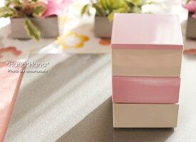バイカラー プチ3段重箱 小 7cm ブロッサムピンク・オフホワイト 漆器//和食器 食器 正月 おせち 一人用
