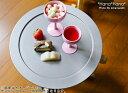 丸サービングトレー30cm シルバー 漆器//和食器 食器 正月