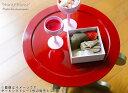丸サービングトレー30cm レッド 漆器//和食器 食器 正月