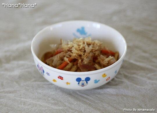 (今だけ初購入限定クーポン)ミッキー&フレンズ ラーメン丼 14.5cm