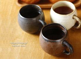 カネコ小兵 土物風マット たるマグカップ 310cc 粉引/アメ/鉄黒//美濃焼 和食器 買いまわり
