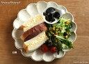 カネコ小兵 リンカ 花型大皿 24.5cm 白練/茶練//美濃焼 和食器 お皿 おしゃれ