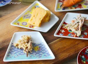 (クーポン配布中)九谷焼 豆皿富士 【縁起柄】11cm//和食器 お皿 おしゃれ 食器 正月