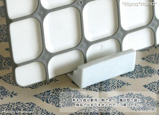 LOLO まな板たて 9.5cm ホワイト 陶磁器