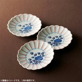 (クーポン配布中)古典 菊割 グレー 花型豆皿 9.5cm 波佐見焼 //和食器 お皿 おしゃれ 食器 正月 買いまわり