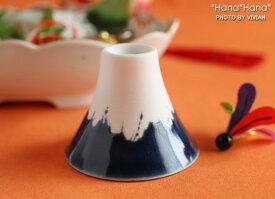 富士山 盃 珍味豆鉢 食前酒杯 70cc ルリ// ぐいのみ おちょこ 美濃焼 和食器 食器 正月 キャッシュレス 還元 買いまわり