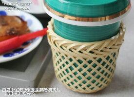 竹製ハカマ ヒレ酒カバー 中 内寸6.3cm//和食器 食器 正月 キャッシュレス 還元 買いまわり