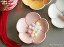 梅型錦曙 豆皿 9cm パールピンク 有田焼 幸楽窯// 和食器 食器 正月 キャッシュレス 還元 買いまわり