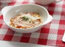 ラ・フォルテ 丸グラタン皿17.3cm(14cm) 白い食器
