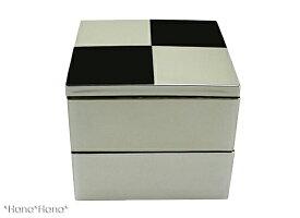 アルジャンIII 銀箔市松 二段重箱 12.5cm 漆器//和食器 正月 おせち 一人 二人用