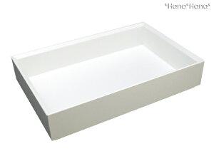 オジュウ アペタイザーボックス長角 23x15cm ホワイト //和食器 食器 正月