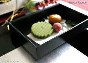 オジュウ アペタイザーボックス長角 23x15cm ブラック //和食器 食器 正月