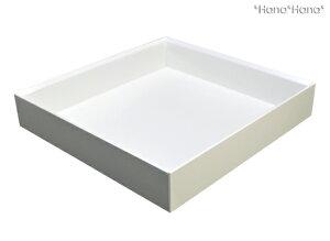 オジュウ オードブルボックス 23.2x22.4cm ホワイト //和食器 食器 正月