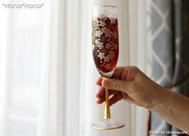 エル ドラード 桜 フルートグラス 180cc ガラス //和食器 ワイングラス おしゃれ 海外 土産 シャンパングラス
