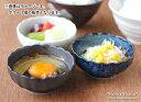 奏(かな) 菊型小鉢 9cm 藍の雪/白/栗刷毛目//美濃焼 和食器
